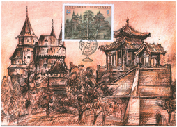 The Joint Slovak-Chinese Issue - Terraces from Handan