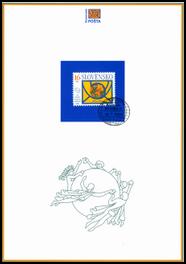 125. Výročie SPÚ - Slovenská pošta, š.p.