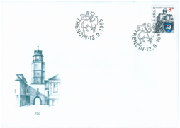 Trenčín   (výplatná)