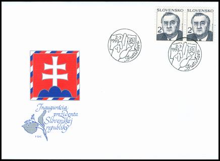 Prezident Slovenskej republiky (výplatná známka)