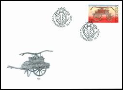 Technické pamiatky – Hasičská technika, Štvorkolesová ručná striekačka 1872