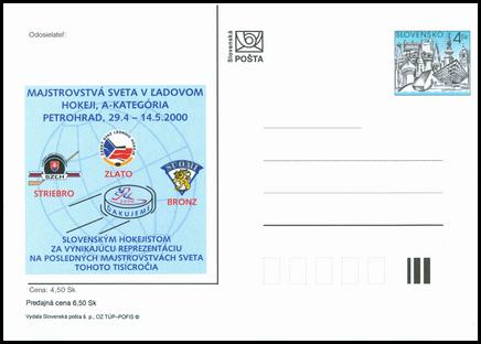 MS v ľadovom hokeji, Petrohrad