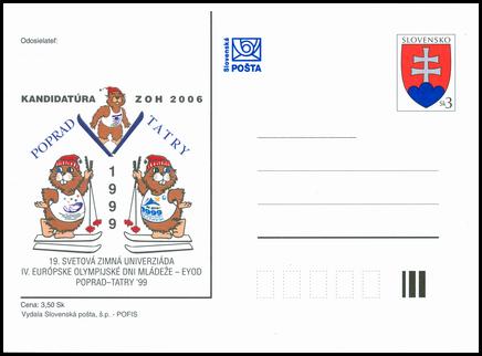 Poprad - Tatry ´99, 19. svetová zimná univerziáda