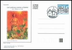 Deň poštovej známky a filatelie, Albín Brunovský-Bohyňa Záhoria