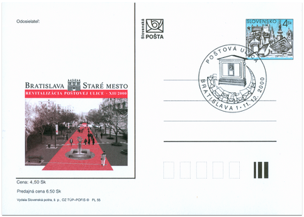 Revitalizácia Poštovej ulice