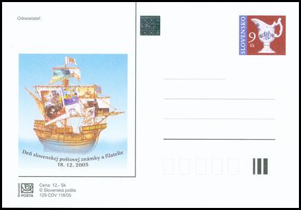 Deň slovenskej poštovej známky
