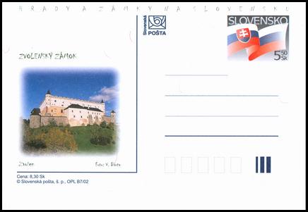 Hrady a zámky na Slovensku - Zvolenský zámok