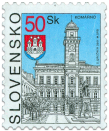 Komárno   (Definitive stamp)