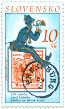 150th Anniversary of the First Stamp Put into Circulation on the Postal Service Territory of Slovakia