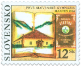 First Slovak Gymnasiums Martin (1867)