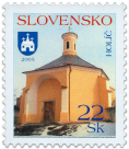 Holíč   (Definitive stamp)