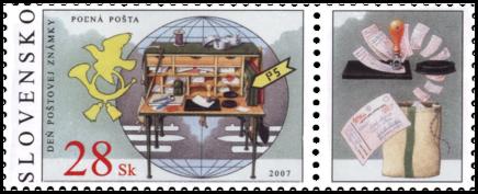Deň poštovej známky – Poľná pošta