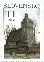 Beauties of our Homeland – Wooden Church Hervartov