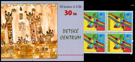 Children Centre