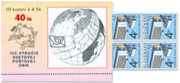 125-th Anniversary of the Universal Postal Union - Slovak Post
