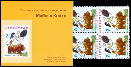 Maťko a Kubko  - rozprávkové postavičky
