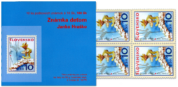 Známka deťom - Janko Hraško