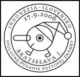 Spoločné vydanie poštovej známky Indonézia - Slovensko