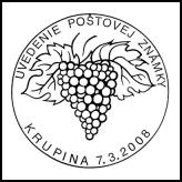 Uvedenie poštovej známky Krupina - 7. 3. 2008