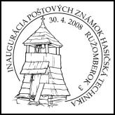 Inaugurácia poštových známok - Hasičská technika