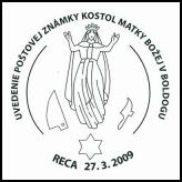Uvedenie poštovej známky kostol matky Božej v Boldogu