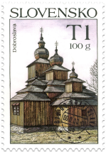 Beauties of our Homeland – Wooden Church Dobroslava