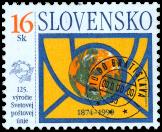 125. výročie Svetovej poštovej únie - Slovenská pošta, š. p.