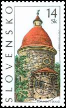 Rotunda sv. Juraja, Skalica