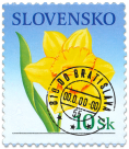 Greeting Stamp - Anemone /Narcissus  (Definitive stamp)