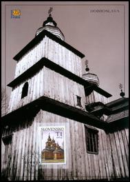 Krásy našej vlasti - Drevený kostol Dobroslava