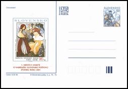 Anketa o najkrajšiu známku roka 2001 - Imrich Weiner Kráľ