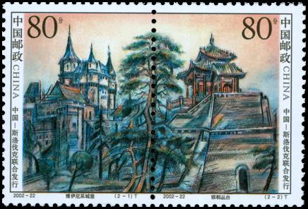 """Čínsko-slovenské vydanie - """"Terasy v Handan"""""""