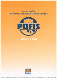 Booklet - Train Post