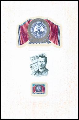 Grafický list - 100 rokov Slovenskej  ligy v Amerike