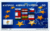 Entry to the EU - Cyprus