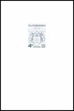 5. výročie Ústavy SR s reliéfnou tlačou slovenského znaku