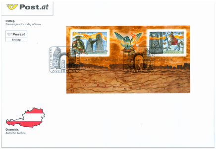 Spol. vydanie SR - Rakúsko - Carnuntum, Gerulata  - FDC