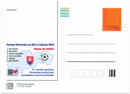 15th anniversary of the Slovak Society of Olympic and Sports Philately