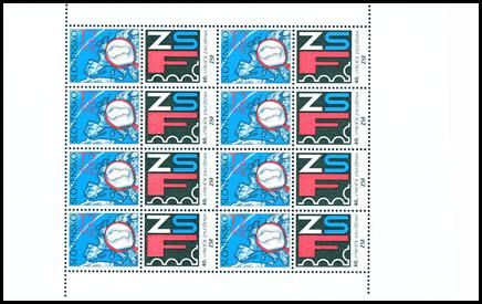 40. výročie založenia ZSF - známka s personalizovaným kupónom