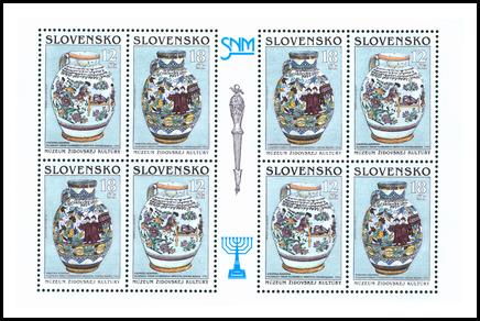 Múzeum židovskej kultúry na Slovensku, (fajansa, habánska keramika, Senica, r. 1734)