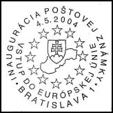 Inaugurácia poštovej známky - Vstup do Európskej únie