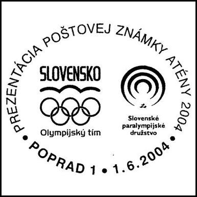 Prezentácia poštovej známky Atény 2004