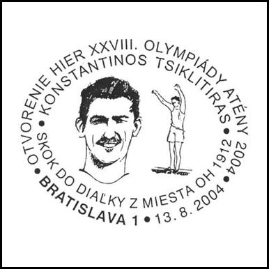 Otvorenie hier XXVIII. Olympiády, Atény 2004