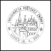 Inaugurácia poštovej známky - Levoča