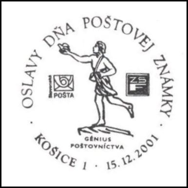Oslavy dňa poštovej známky