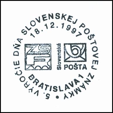 """""""5.výročie Slovenskej poštovej známky"""""""