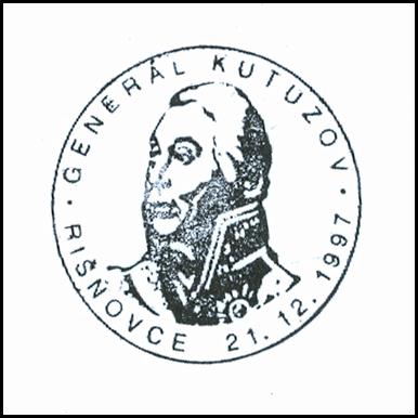 """Generál Kutuzov"""