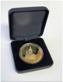 Commemorative medal of the opening of the first permanent exhibition Postal Museum (silver)