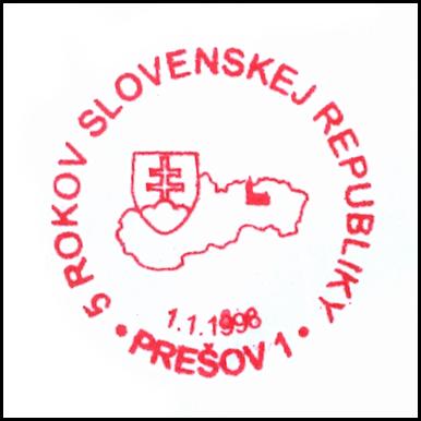 """"""" 5 rokov Slovenskej republiky"""""""