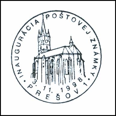 """""""Inaugurácia poštovej známky"""""""